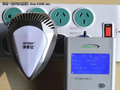 2款Mini负离子空气净化器评测-检验篇A
